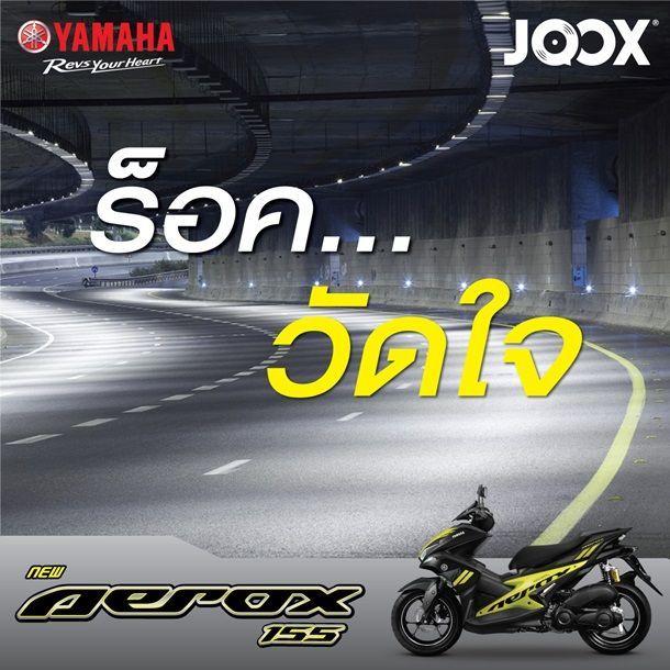 ymh joox (2)