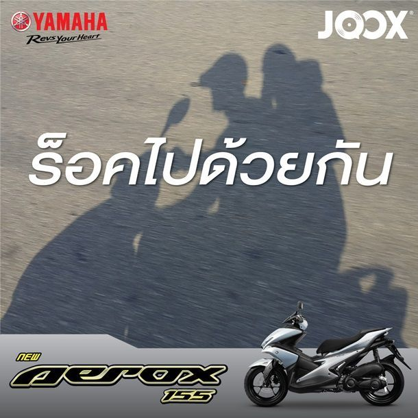 ymh joox (3)