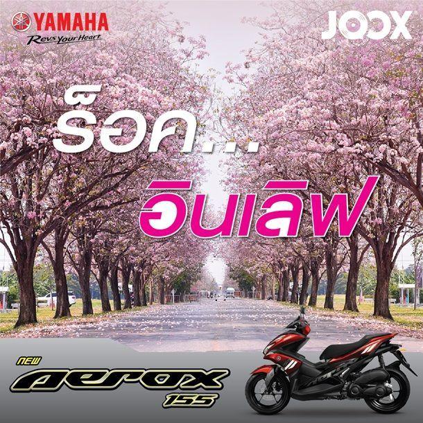 ymh joox (4)