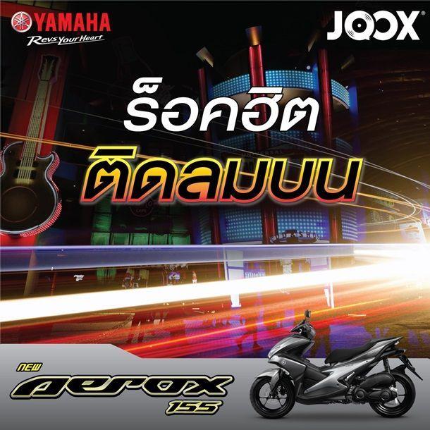 ymh joox (5)