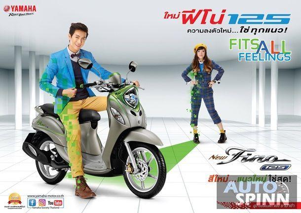 Brochure-Fino125_CRE_Cover