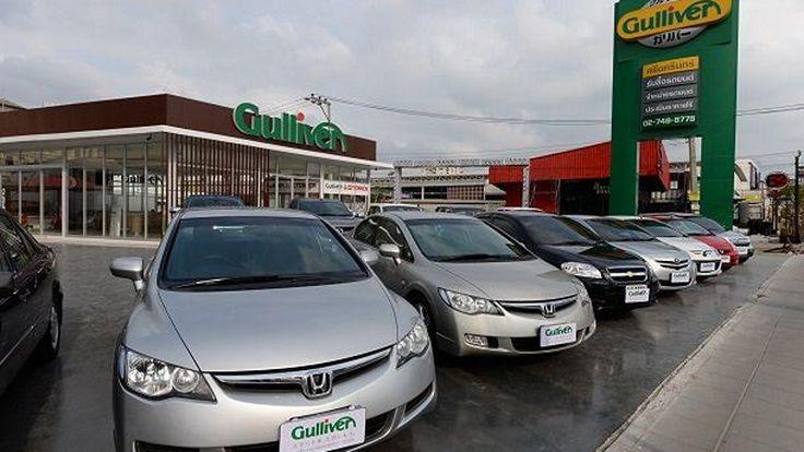 กัลลิเวอร์มั่นใจตลาดรถมือสองผ่านจุดต่ำสุดไปแล้ว เร่งขยายเครือข่ายรับมือตลาดกลับมาโต 10-15%
