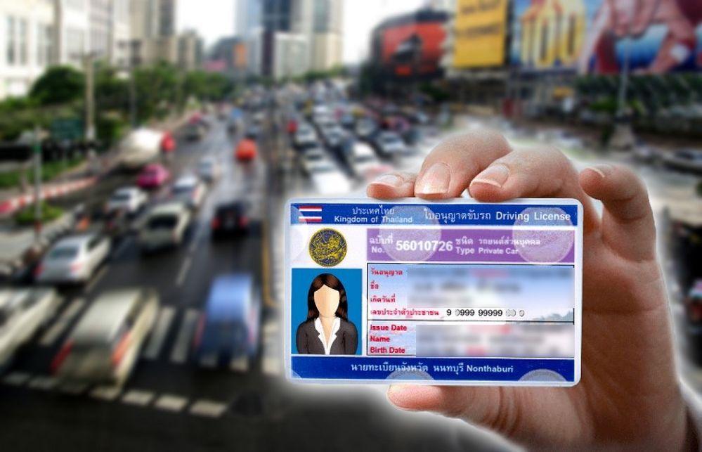 ขนส่งฯ ชี้แจงร่างกฎหมายเอาผิดเกี่ยวกับใบอนุญาตขับรถ ยังไม่บังคับใช้