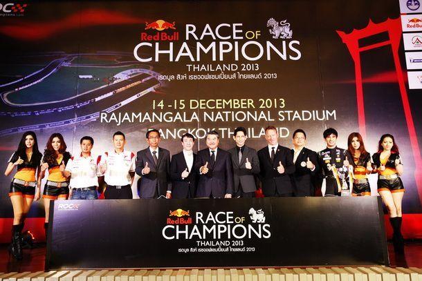 คนไทยเตรียมชมการแข่งขันสุดยอดรถแข่ง ROC 2013 ปีที่ 2 จัดที่สนามราชมังคลากีฬาสถาน  14-15 ธค. นี้