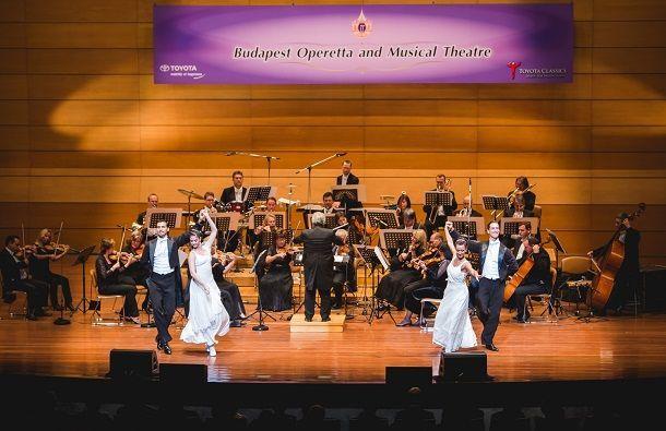 คอนเสิร์ตการกุศล โตโยต้า คลาสสิคส์ ครั้งที่ 26