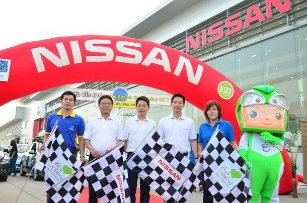 """คาราวานปันความสุข """"Nissan Eco Car"""" พาสัมผัสมนต์เสน่ห์สังขละบุรี แต้มยิ้มน้องๆ รร.วัดวังก์วิเวการาม กับโครงการ """"นิสสัน ปันความรู้...อยู่คู่ธรรมชาติ"""""""