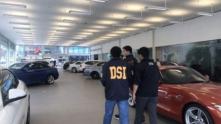 ฉาวอีกแล้ว !! DSI เผยข้อมูลรถหรูกว่า 40 คัน ในโชว์รูมบ้านเรา มีประวัติถูกขโมยจากต่างประเทศ