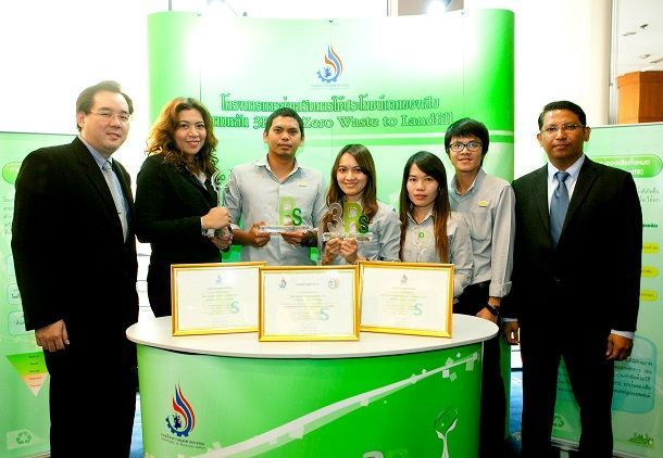 จีเอ็ม ประเทศไทย กวาดรางวัลการจัดการของเสียอุตสาหกรรมดีเด่น