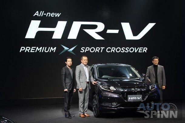 ชมภาพเปิดตัว ฮอนด้า เอชอาร์-วี  Premium Sport Crossover  ตัวล่าสุดสะกดทุกสายตา