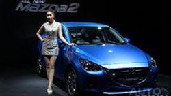ชม VDO บรรยากาศงานเปิดราคา พร้อมสเป็กอย่างเป็นทางการ ของ Mazda2 ใหม่ The Power-Eco