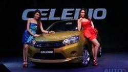 ชม VDO บรรยากาศ งานเปิดตัว Suzuki Celerio ใหม่