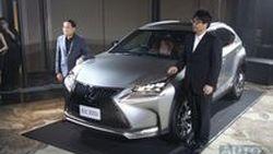 ชม VDO เปิดตัว Lexus NX300h  รถ SUV หรู สุดหล่อจาก Lexus