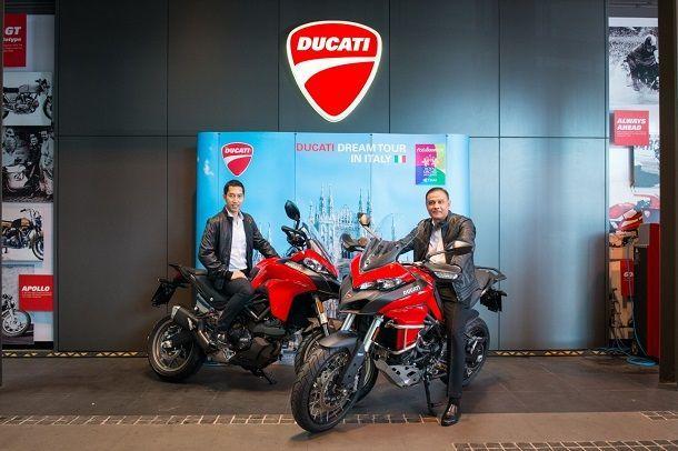 ดูคาติผนึกกำลังการบินไทยจัดทริป Ducati Dream Tour 2017  บินลัดฟ้าไปขี่รถที่อิตาลี