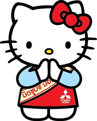 """น่ารักดี Mitsubishi Motors แต่งตั้ง """"Hello Kitty"""" เป็นตัวแทนส่งต่อความสุขไปยังลูกค้า"""