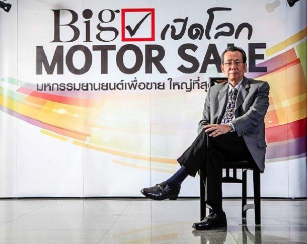 [BIG2014] บิ๊ก มอเตอร์เซล 2014 กระหึ่ม ค่ายรถ 49 ยี่ห้อควบสองล้อ 19 แบรนด์ตบเท้าร่วมงาน