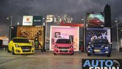 พาชมงานรวมพล Eco Car แต่งสุด Cool  Swift Avenue