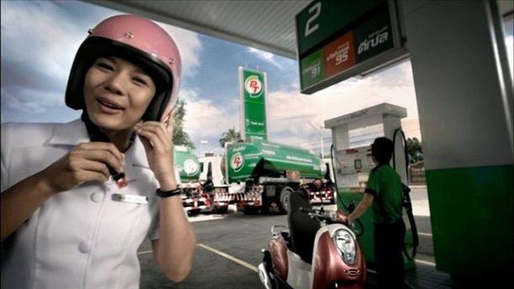 พีทีทุ่มงบพันล้านสู้ศึกน้ำมันเชื้อเพลิงในไทย