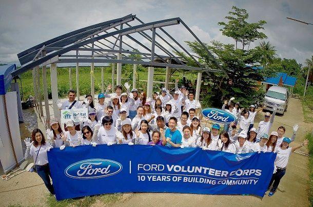 ฟอร์ด ประเทศไทยจัดกิจกรรม Ford Global Caring Month