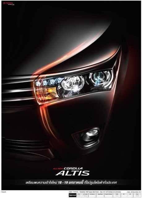 มาแล้วภาพ Teaser แรก 2014 Toyota Corolla Altis ใหม่ เผยไฟหน้าสุดหรู