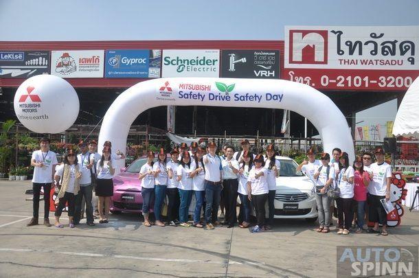 มิตซูบิชิจัดงาน Mitsubishi Eco Car Safety Drive Safety Day เพื่ออบรบทักษะการขับขี่ให้แก่ลูกค้า Mirage และ Attrage