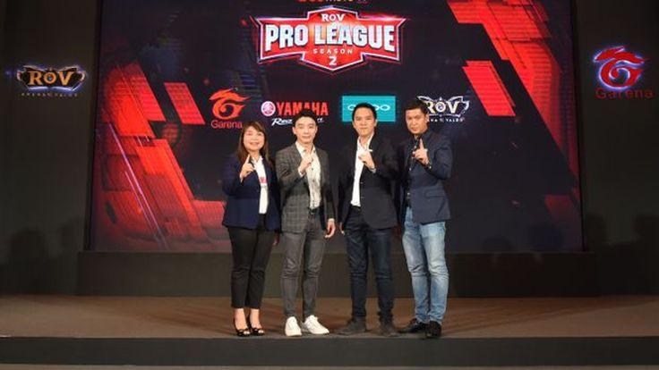 """ยามาฮ่า จับมือ Gerana สนับสนุนการแข่งขัน """"RoV Pro League Season 2""""ชิง AEROX RoV Limited Edition"""