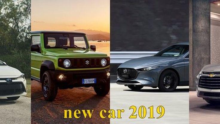 จับตารถใหม่ปีหมู 2019 กับกระแสตลาดรถ อเนกประสงค์