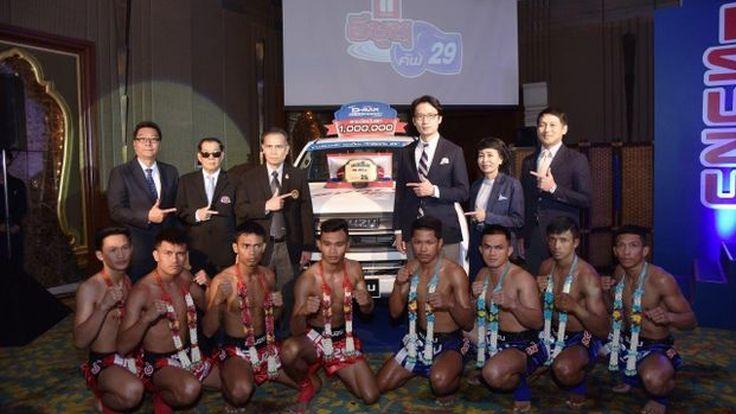 """ระเบิดศึกแม่ไม้มวยไทยครั้งใหม่กับอีซูซุคัพครั้งที่ 29 """"ศึกอีซูซุดีแมคซ์ บลูเพาเวอร์ ขีดสุดแห่งพลัง"""""""