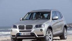 ราคารถ BMW บีเอ็มดับเบิ้ลยู (ราคารถยนต์ใหม่ ล่าสุด)