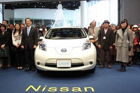 Nissan จ่อเปิดตัว LEAF แฮทช์แบ็คไฟฟ้าที่ญี่ปุ่น 20 ธันวาคมนี้ ในราคาพิเศษ 2.984 ล้านเยน