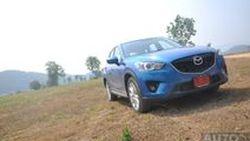 รีวิว Mazda CX-5 2.2 XDL  Diesel Skyactiv-D  รถยนต์ยอดเยี่ยมแห่งปี 2013 กลุ่ม SUV Diesel  ที่แรงแบบนุ่มๆ