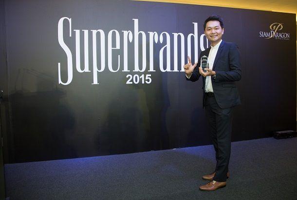 ลามิน่าคว้ารางวัลสุดยอดแบรนด์แห่งปี 2015