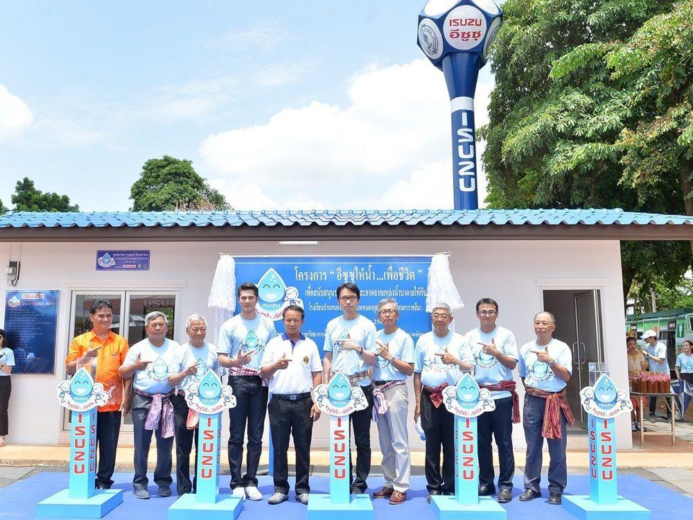 """""""อีซูซุให้น้ำ...เพื่อชีวิต"""" แห่งที่ 30 ที่โรงเรียนบ้านหนองตะไก้ นครราชสีมา เพื่อสุขอนามัยที่ปลอดภัยและสร้างรายได้ให้กับชุมชน"""