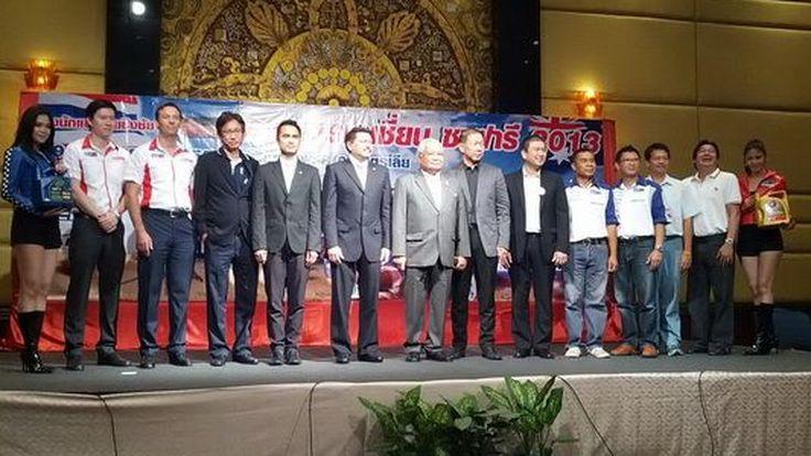 เตรียมเอาใจช่วยนักแข่งไทยป้องกันแชมป์ Australasian Safari 2013