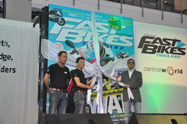 เปิดตัวนิตยสาร Fast Bikes Thailand นิตยสารมอเตอร์ไซค์ ที่ขายดีที่สุดในอังกฤษ