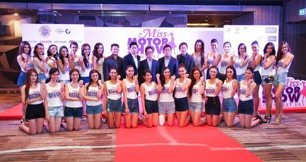 เผยสาวงาม 25 คนสุดท้าย ก่อนชิงชัยคว้าตำแหน่ง Miss Motor Show 2014