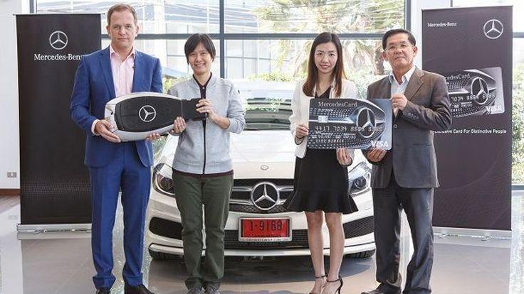 """เมอร์เซเดส-เบนซ์ ส่งมอบรถยนต์ A 180 AMG Sport แก่ลูกค้าผู้โชคดี จากแคมเปญ """"MercedesCard Lucky Draw Campaign"""""""