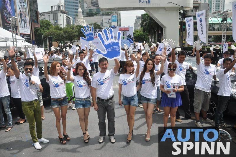 """เริ่มแล้ว Subaru Thailand Palm Challenge 2013 """"Hold it, Win it""""  แตะรถ ชิงรถ ครั้งที่ 6"""