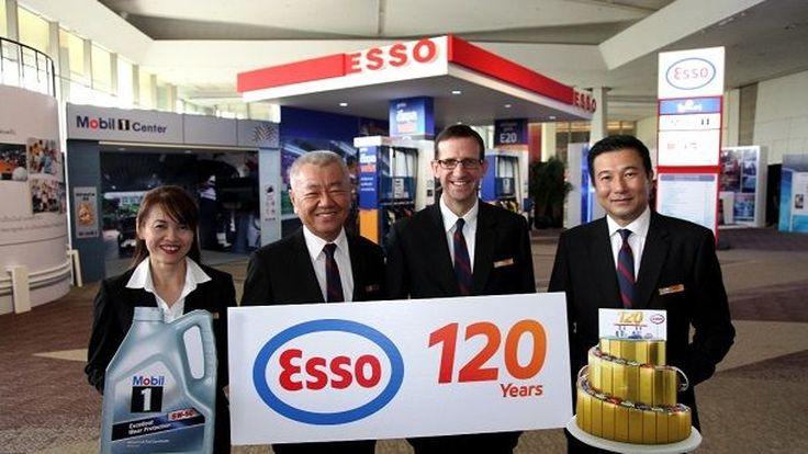 เอสโซ่ ทุ่มงบ 2,300 ล้านปรับมาตรฐานการบริการฉลองครบ 120 ปีในไทย