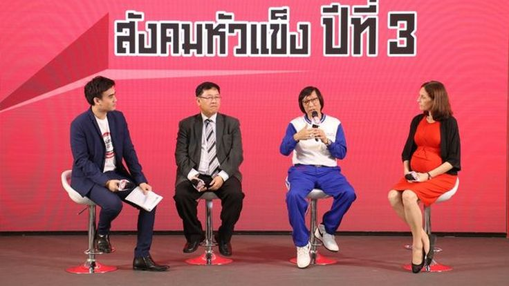 """เอ.พี. ฮอนด้าจับมือพันธมิตรภาครัฐและเอกชนยกระดับสังคมหัวแข็งต่อเนื่อง ผุดกิจกรรม""""วาดฝันไว้ในหมวกกันน็อก""""ครั้งแรกในประเทศไทย"""