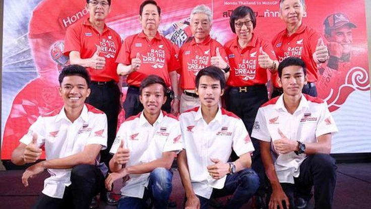 """เอ.พี.ฮอนด้า """"Race to the Dream สปิริตไทย ท้าทายสู่ฝัน"""" เชียร์นักแข่งหนึ่งเดียวของไทยในศึก"""