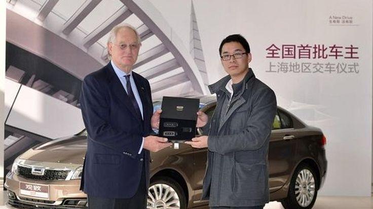 โครอสส่งมอบรถคันแรกให้ลูกค้าในประเทศจีน