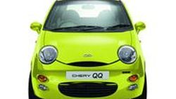 โปรโมชั่นพิเศษ Chery QQ, Tiggo, Cross เปิดราคาใหม่+ของแถม เฉพาะในงาน Motor Expo เท่านั้น