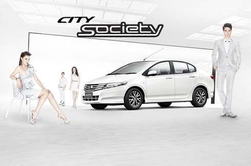 ใหม่ Honda City Society ปี 2011 ไมเนอร์เชนจ์ล่าสุด ในราคาเริ่มต้น 6.618 แสนบาท