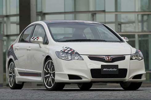 ไปซะแล้ว Honda เตรียมหยุดผลิต Civic Type R เวอร์ชั่น 4 ประตู ภายในสิ้นเดือนสิงหาคมนี้