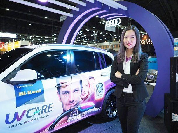 """[BIMS2018] """"ไฮคูล"""" เผยแผนธุรกิจปี61 ตั้งเป้ายอดขายเติบโต 15% พร้อมบุกตลาดอาเซียน"""
