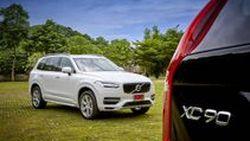 [1st Impression] 2016 Volvo XC90 T8 Momentum ลดค่าตัวมาน่าคบหา เอสยูวี 7 ที่นั่งพลังไฮบริด!!!