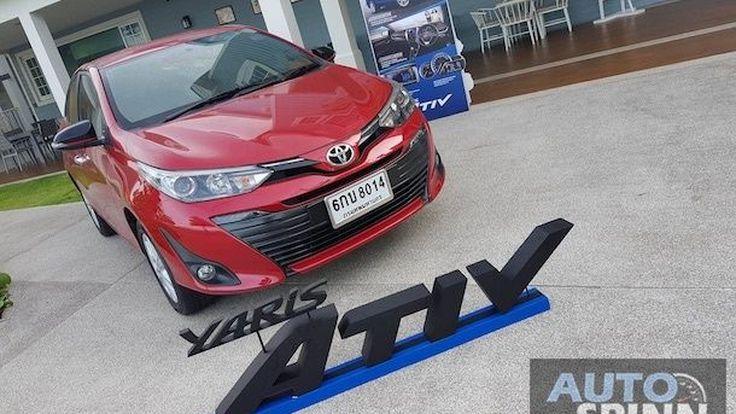 [1st Impression] Toyota Yaris Ativ อืดตอนเริ่ม เฟิร์มตอนขับ จับใจกับความเงียบขั้นเทพ!!!