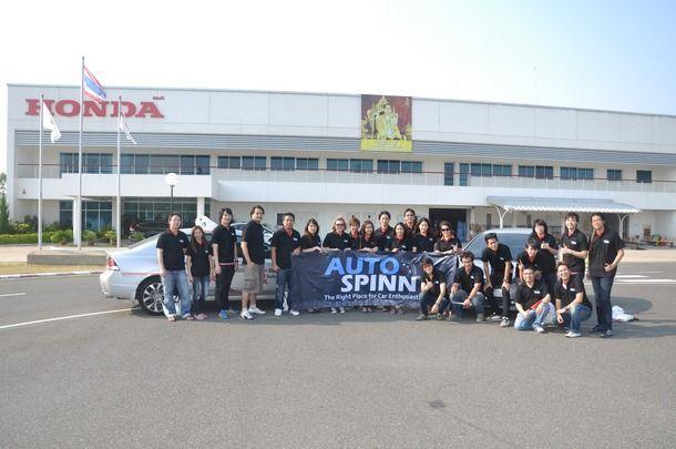 งานมีตติงเว็บ Autospinn มอบประสบการณ์ Safety Driving Experience โดยศูนย์ฝึกขับขี่ปลอดภัย Honda