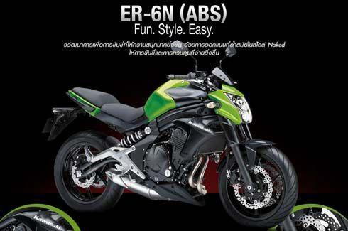 ใหม่ 2012 Kawasaki ER-6N (ABS) วิวัฒนาการเพื่อการขับขี่ที่ให้ความสนุกมากยิ่งขึ้น