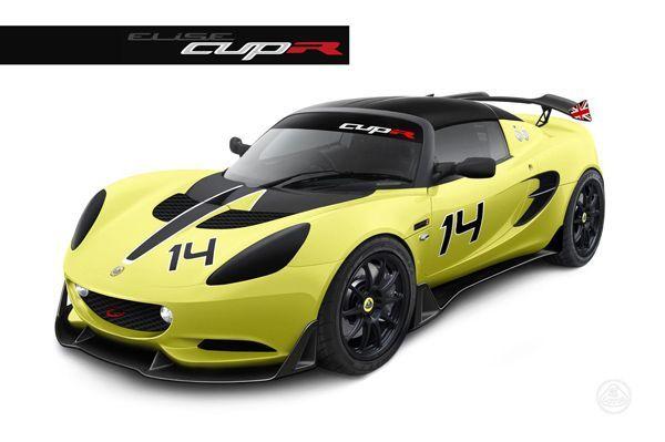 สปอร์ตเต็มพิกัด 2014 Lotus Elise S Cup R